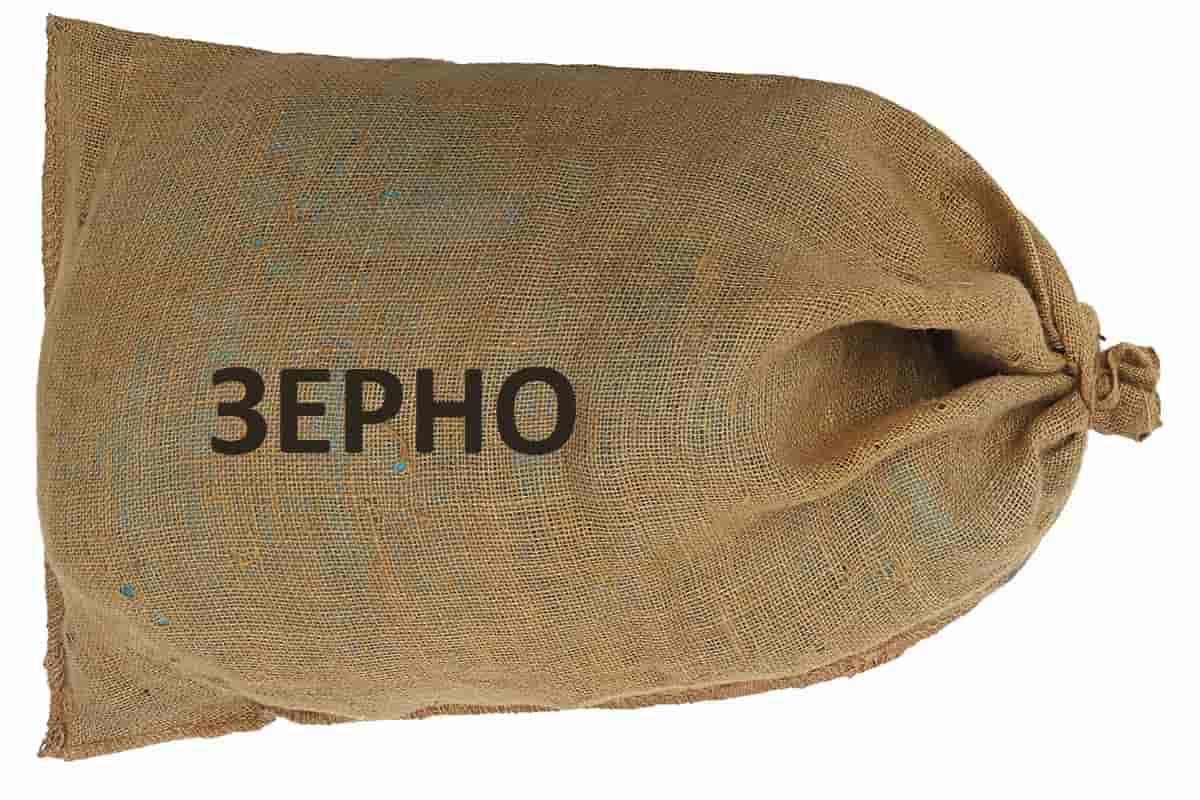 Сколько кг в мешке пшеницы (килограмм)