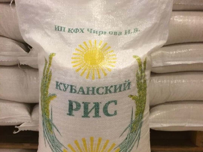Сколько кг в мешке риса